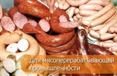 Средства, влияющие на пищеварительную систему (А)