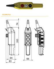 Post telpher PKS-3W01