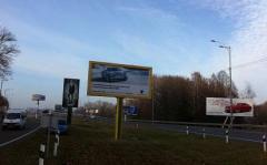 Рекламні скроллеры Україна, роллерные дисплеї ціна