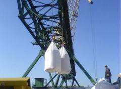 Double superphosphate 10-32+20s packaging - bag