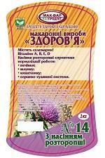 Макароны «Здоровье» №14 из пшеничной муки с