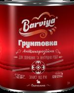 """Грунтовка ГФ-021 ТМ """"Barviya"""""""
