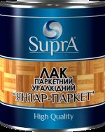 """Лак """"Supra"""" паркетный уралкидный (новая формула)"""