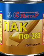 """Лак ПФ-283 ТМ """"Янтарь"""" ГОСТ 5470-75"""