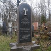 Памятники евреям, ритуальные услуги Киев и многие
