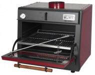 Печь угольная PIRA-45 CLASSIC (настольная)