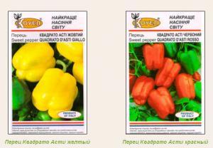 Семена перца сладкого, купить в Украине, Киеве,