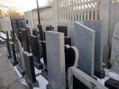Monuments to buy monuments in Donetsk, to buy a