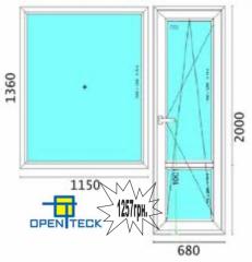 Balcony block metalplastic OPENT-IMPERIAL