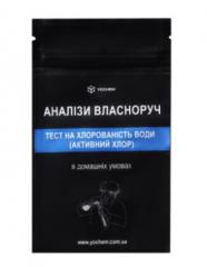 Экспресс-тест на содержание хлора ( активный хлор)