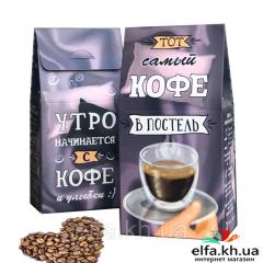 Кофе зерновое в Постель