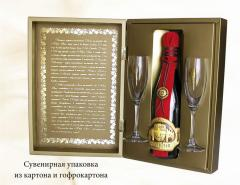 Exclusive gift packing (box) for champagne from a