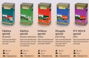 Чай Зеленый байховый пакеты пирамидка Eliptiya
