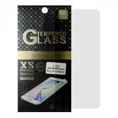 Стекло на заднюю панель XS Premium 2.5D для iPhone