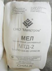 Swept fodder MTD-2, MMS