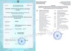 License for construction Odessa.