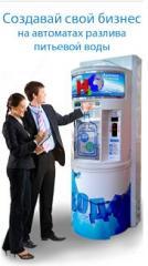 Автомат напольный для привозной воды WVM-750