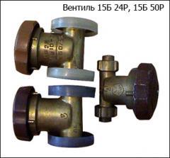 Gates vacuum 15b24r, 15b50r, P3-263, NShTsM, VEP