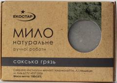 Мыло На основе Сакской лечебной грязи ТМ ЭКОSTAR