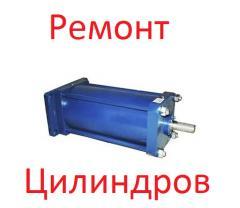 Ремонт гидравлических и пневматических цилиндров