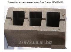 Отсевоблок из ракушечника, шлакоблок Одесса