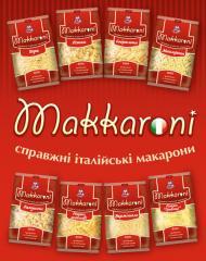 The TM macaroni Jerked | to buy in Ukraine, expor