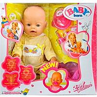 Пупс Baby Born BB 8001-2, комплектация