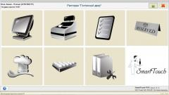 Smart of Tach (Smart Touch) - Automation of