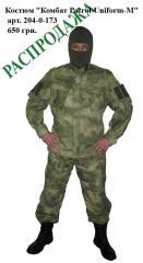 Костюм тактический «Комбат Patrol-Uniform-M»