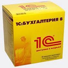 1С:Підприємство 8. Бухгалтерія для України