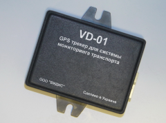 "GPS a tracker of ""VD-01"" without"