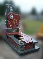 Пам'ятник одиночний