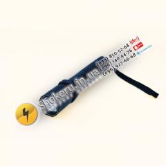 Shocker of 1102 Scorpion (950W), Shoker-fonar,