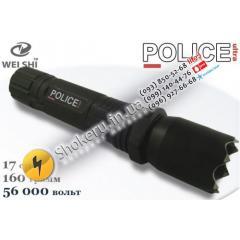 Stun gun Police Ultra, Shoker, Kiev stun gun,