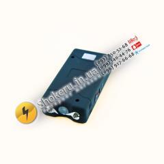 The XW Mega High voltage stun gun (black),