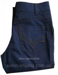 Trousers for children
