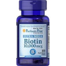 Витамины и минералы Puritans Pride Biotin...
