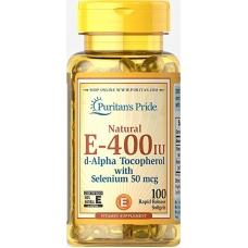 Витамины и минералы Puritans Pride Vitamin...