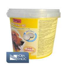 Veterinary feed additives. feed additive wholesale