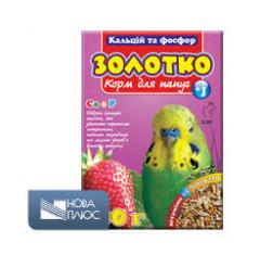 Forage for birds, a forage for parrots wholesale
