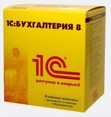 1С:Підприємство 8. Бухгалтерія для України (базова