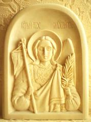 Carved icons