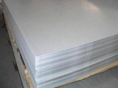 Sheets hot-rolled 1,9-170, 3,08 KP, 10,20, 35, 45,