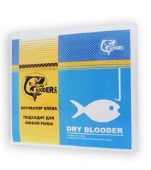 Blooder Dry(Блудер Драй) активатор клева с