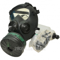 Gas mask the filtering MP-5U