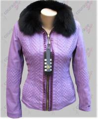 Куртка женская LANMAS