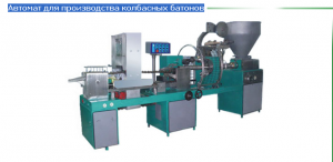 Automatic machine for production of jumbo sausage