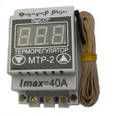 Терморегулятор МТР-2 - 40А DigiCop DIN рейка
