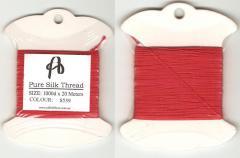 Нитки шелковые для вышивания (Pure Silk)