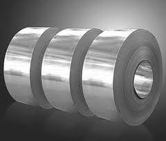 Оптовая и розничная продажа алюминиевого проката